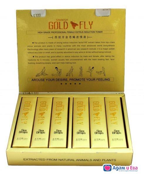 Златна испанска муха за възбуждане за жени 5ml