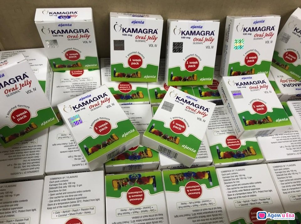 Камагра гел ( Kamagra oral jelly ) 5 кутии х 7 бр. = 35 бр.