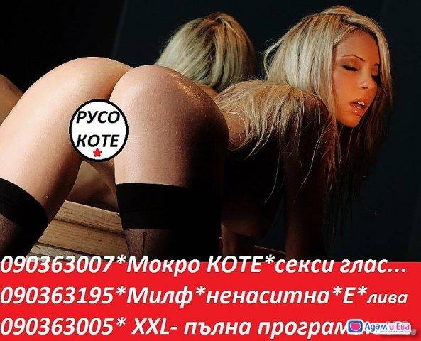 090363195 * ЗДРАВО СЕ ЧУКАМ > НАПЪЛНИ МЕ..., снимка 4