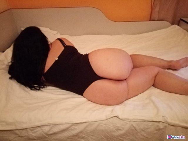Stefani, снимка 2