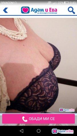 Страстна дама предлага разнообразие от сексуални удоволствия, снимка 3