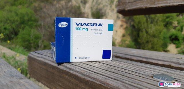 Виагра 100 мг х4, снимка 4
