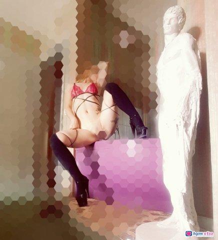 Angelcheto, снимка 3
