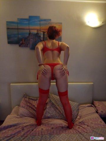 Секс тигрица, снимка 2