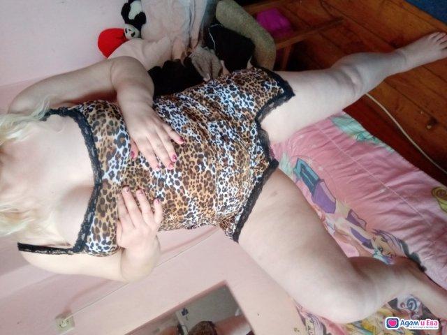 Тигрицата Сиси предлага на свой терен удоволствие и забавление., снимка 3