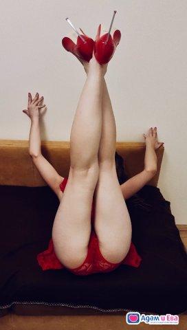Дейзи/Daizy-малко,сладко,секси изкушение!!!, снимка 7
