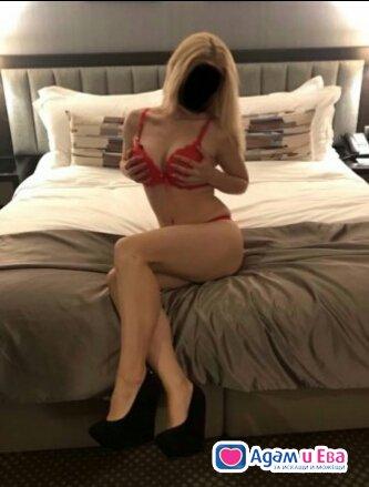 ♥♡♥ LOVE SEX ♥♡♥ #*#Най Добрата Френска#*# ПРОМО ЦЕНИ!!!, снимка 1