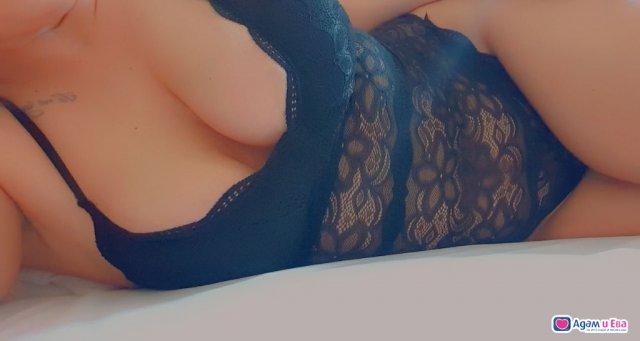 Karina.. Sexyyy, снимка 6