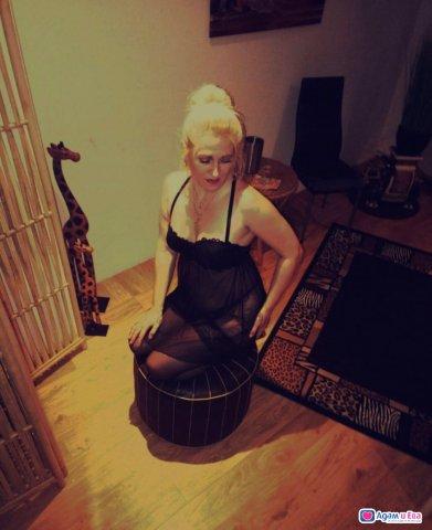 опитна и страстна дама , снимка 5