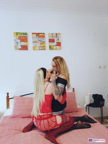 Двойно Транс изкушение в София само сега Вероника и Ванеса!👄👄, снимка 3