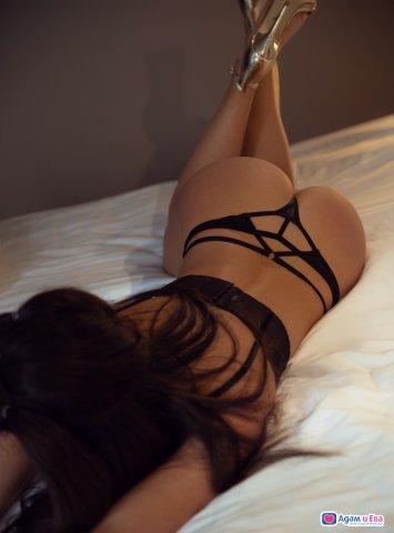 Аmanda Pleasure Erotic Massage 💆♀️ , снимка 5