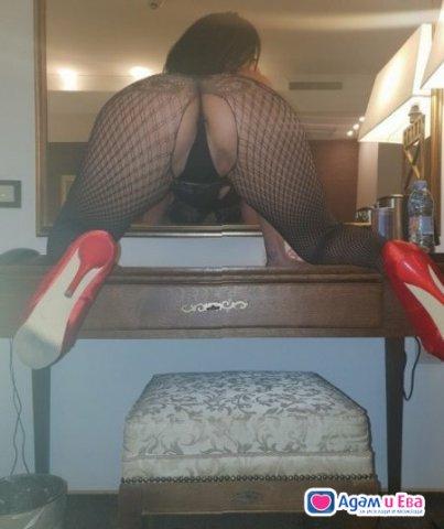 Sex, снимка 2