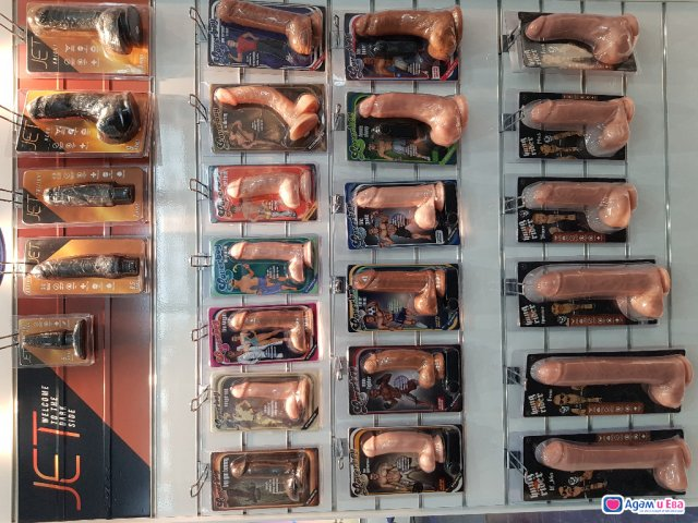 Секс магазин в Студентски Град до входа на Фантастико зад Вивако, снимка 9