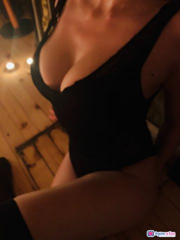 Ново*Еротично изкушение,Валерия! , снимка 3