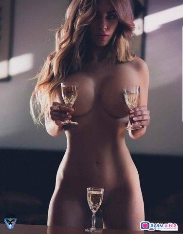 Секс за дами, снимка 1