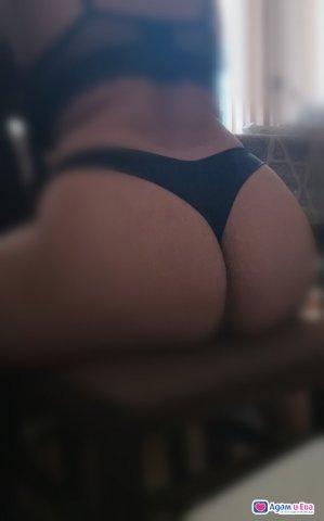 Бразилско дупе, снимка 5