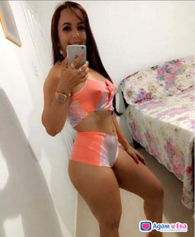 A New girl in your city, снимка 1