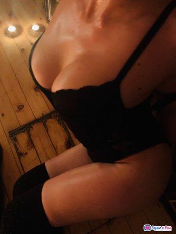 Ново*Еротично изкушение,Валерия! , снимка 6