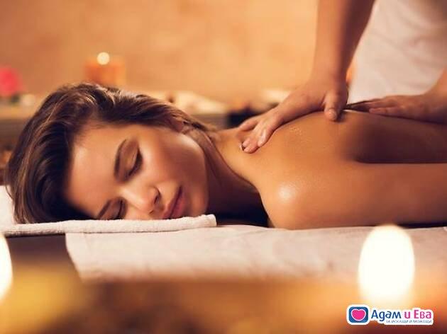 Безплатни масажи за дами, снимка 1