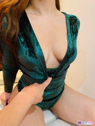 Ново*Еротичен масаж с Ария*, снимка 7