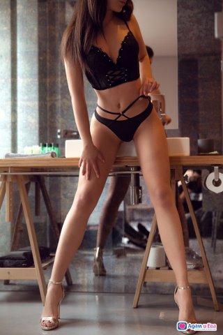 Аmanda Pleasure Erotic Massage 💆♀️ , снимка 1