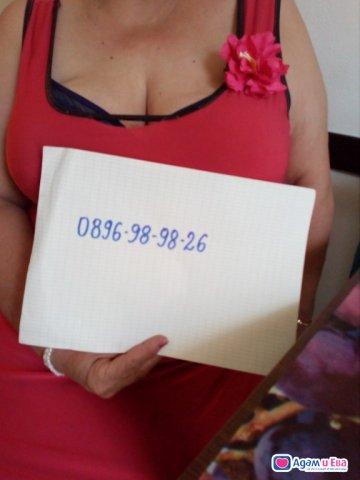 Страстна дама предлага разнообразие от сексуални удоволствия, снимка 2