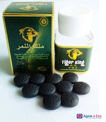 Черен Кралски Тигър - Вигор - 100% на билкова основа, снимка 1