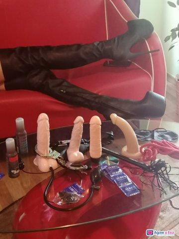 30минути 60лв   масаж френска и секс, снимка 3