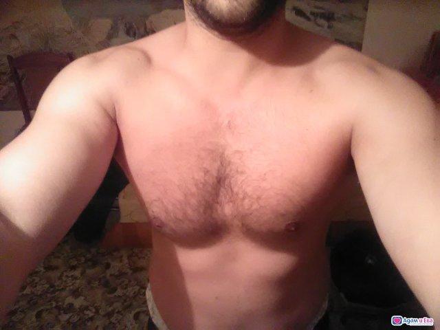 Хубави пари за големи гърди!, снимка 1