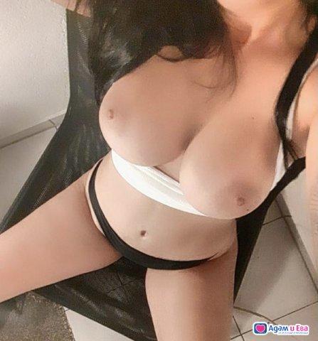 Сани секси палавница с голям бюст 💋, снимка 3
