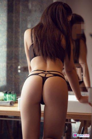 Аmanda Pleasure Erotic Massage 💆♀️ , снимка 11
