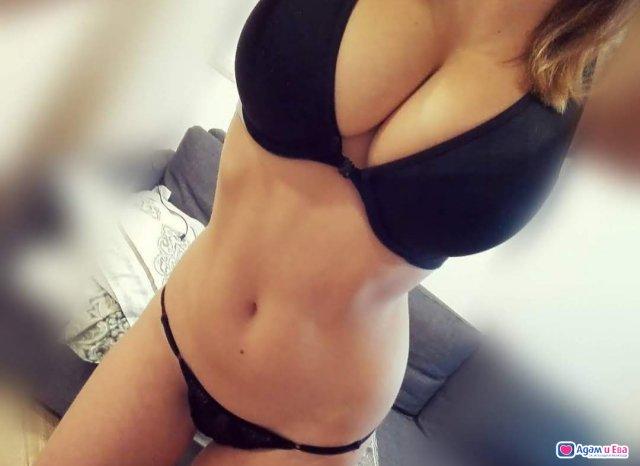 Добра учителка съм в сексът:))!, снимка 3