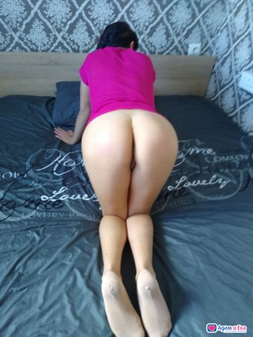 Палаво и секси бонбонче, снимка 6