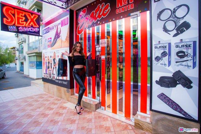 SEX SHOP Студентски Град до входа на Фантастико зад Виваком, снимка 1