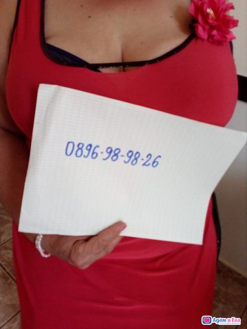 гореща секси дама предлага неповторима френска, снимка 2