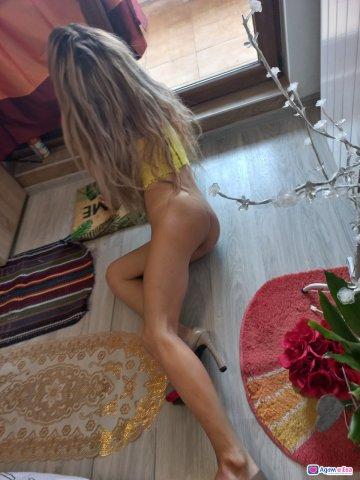 Елинка, снимка 1