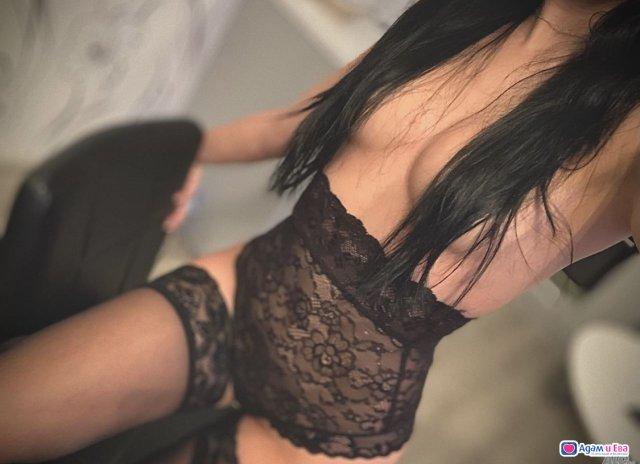 New escort girl, снимка 5