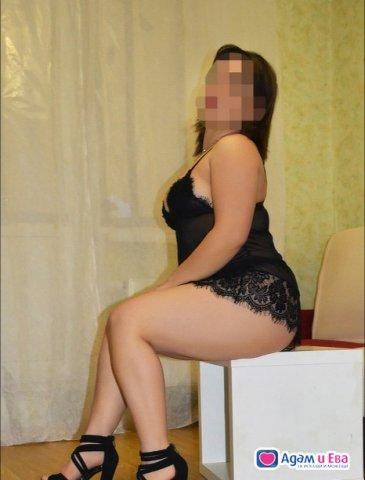 Сексанална мръсница, снимка 3