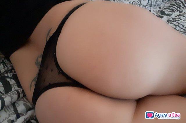 Нова секси мацка!!! Не губи време!!!, снимка 2