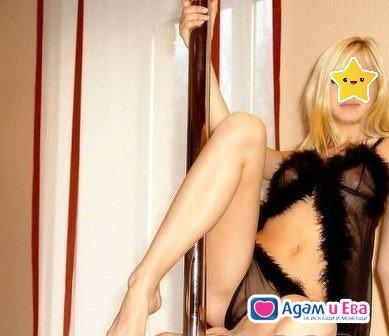 палава блондинка, снимка 2