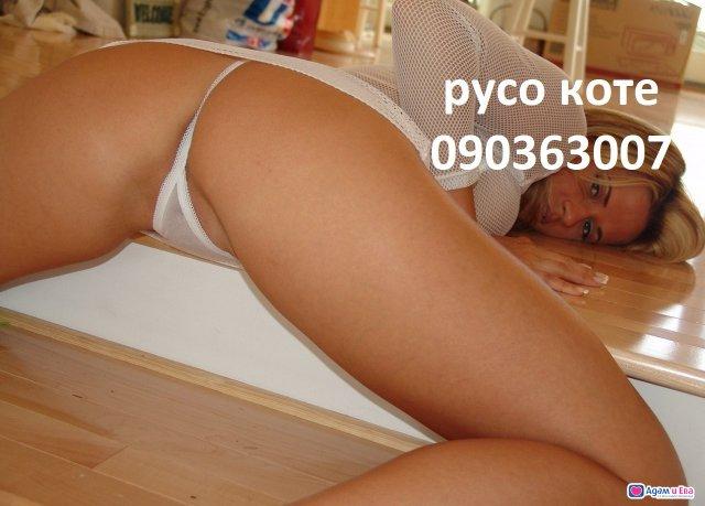 090363195 * ЗДРАВО СЕ ЧУКАМ > НАПЪЛНИ МЕ..., снимка 13