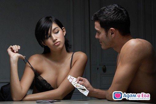 Предлагам спонсорство срещу игра на стрип покер , снимка 1
