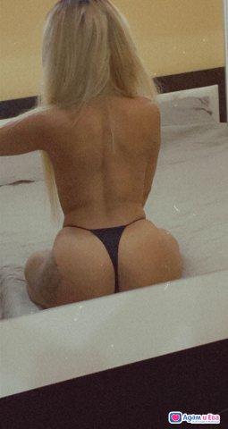 Секси българка 100% реални снимки…😍🔱, снимка 5