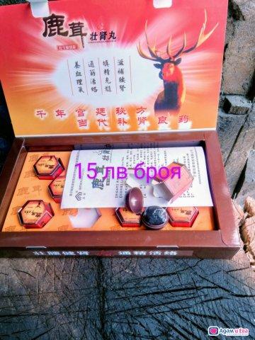 Тибетска дъвка (билкова виагра), снимка 1