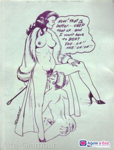 Привлекателен мъж търси доминираща и дискретна !, снимка 5