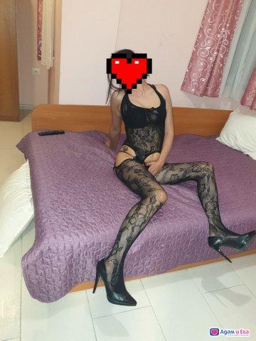 Секси дяволче, снимка 3