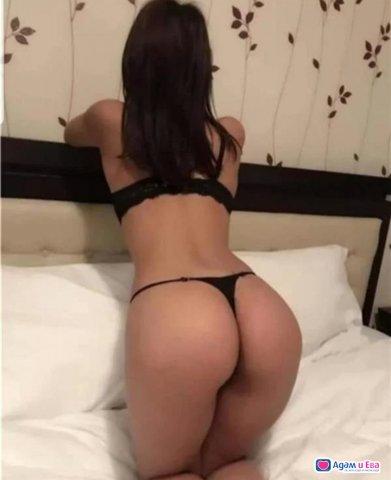 😘🧚♀️Галя секс бомба💋, снимка 2