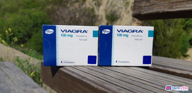 Виагра 100 мг х4, снимка 3