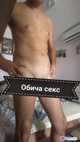 Търся жени ❤❤❤, снимка 2