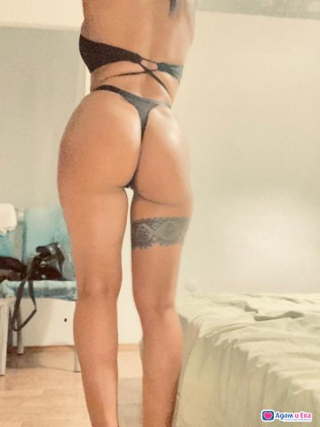 Секс бонбонче , снимка 9